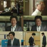 '미생' 김희원, 영업3팀 뒤로 하고 '쓸쓸한 퇴장'