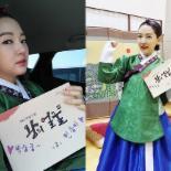 '왕의 얼굴' 민송아, 표독스럽거나 귀엽거나..대본 인증샷 공개