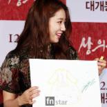 [포토] 박신혜, '그림 어때요?'