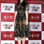 [포토] 박신혜, '자체 발광'