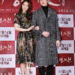 [포토] 박신혜-유연석, '저희 잘 어울리죠?'