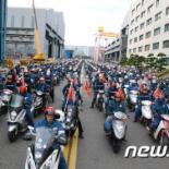 현대重 노사 막바지 교섭 '결렬'...27일 20년만의 첫 '파업'