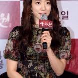 """'상의원' 박신혜, """"유연석 다정다감한 성격..현장에서 잘해줬다"""""""