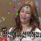 """라디오스타 정선아, 옥주현 싫어했다 """"밥그릇 뺐을까봐..."""""""