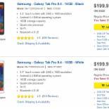 갤럭시탭 프로 8.4, 블랙프라이데이 맞아 22만원