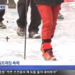한탄강 얼음트레킹 코스 연장, 태봉대교-고석정 총 6㎞