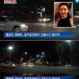 김혜리 음주운전, 블랙박스 영상보니 신호 무시하고 좌회전 하다가...'충격'