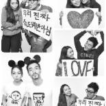 """김인석 안젤라박 결혼, """"자녀는 넷까지..송일국은 이기고 싶다"""""""