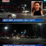 """김혜리 음주운전, '세 번째 적발' .. """"설마 음주운전이 습관이야?"""""""