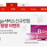 SK브로드밴드, 인터넷 연결 불안정.. 네티즌 '불편해'