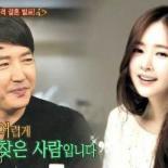 메이비 윤상현, 열애공개-결혼발표-동반출연 속전속결 커플 'SNL 출격'