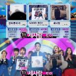 토이, 방송출연 없이 음원차트 이어 '뮤뱅'-'음중'서도 1위