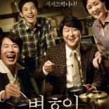 [종합] 35th청룡영화상, 변호인-명량-한공주 '참 잘했어요'