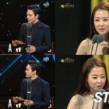 """청룡영화상 박보영, 여진구에 재차 러브콜 """"성인되면 멜로 하자"""""""