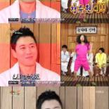 '해투3' 장수원도 반한 '박기량의 위아래 댄스' 어떻기에?