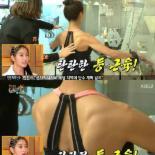 """'해피투게더3' 조여정, 탄탄한 등 근육 공개.. """"비결은 필라테스"""""""