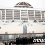 [통진당 해산] 정치권, 비선정국에 통진당 해산까지 '난기류'(종합)