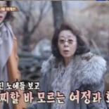 '삼시세끼' 최화정-윤여정, '그들이 잠든사이 하우스 재방문 마당 배회'
