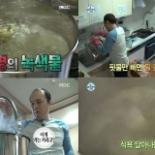 '나혼자산다' 김광규, 경악스런 초록색 곰탕 '괴식 제조자 등극'