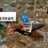 안산 초지역 사망사고, 신원 미상 女 스스로 선로로 내려가 누워..자살 이유는?