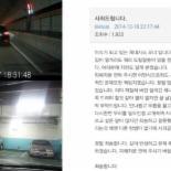 삼단봉 사건, '가진 자의 횡포' 영상 공개로 논란 가중