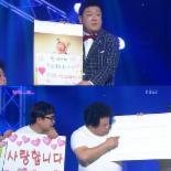 """'개그콘서트' 유민상, 한지민 팬카페 인증글 """"난 순수한 팬"""""""