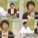 """배우 정호근, 심상치 않았던 아내와의 결혼 스토리 새삼 화제... """"이런 운명이"""""""