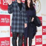 [포토] 미쓰라진-권다현 '연인처럼 손 꽉 잡고'