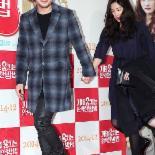 [포토] 미쓰라진-권다현 '꽉 잡은 두 손 떨어지지 않아'