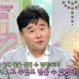 """배우 정호근 신내림 받고 무속인의 삶 """"딸 잃고 아들쌍둥이도 보내며 자살까지…"""""""