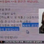 """조현아 동생 조현민, """"임직원 모두의 잘못"""" 제목만 반성문 내용은 잘못 떠넘기기?"""