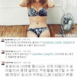 """이효리 '티볼리 비키니 공약'에 진중권도 """"효리가 참 속이 깊네"""" 칭찬일색"""