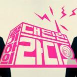 """장기하, 라디오 DJ 하차 """"루머와 아무런 관련 없어"""" 입장 밝혀"""
