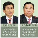 '칼자루 쥔' 법무.. SK 최태원·최재원 가석방 요건 갖춰