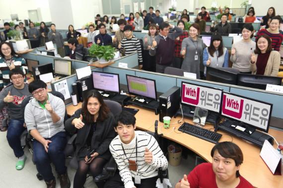 LG U+는 자회사형 장애인 표준사업장인 위드유가 2014년 올해의 편한 일터 부문 최우수상인 고용노동부 장관상을 수상했다고 30일 밝혔다. 서울 금천구에 위치한 위드유의 임직원들이 수상 소식을 듣고 환호하고 있다.
