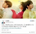 """이충호 작가, 킬미힐미에 """"도둑질한 드라마"""" 하이드 지킬 나, 제작사 측은 '당황'"""
