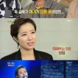박기영, 두 살 딸 입원한 상황에도 열창..복받치는 감정에 '울컥'