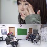 """진짜사나이-여군특집2 강예원, 면접서 눈물펑펑 """"결혼도 깨지고.."""""""