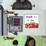 진짜사나이-여군특집2 윤보미 몸무게 공개..프로필보다 얼마나 뻥튀기?