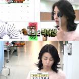 박하선, '몽골 유목민 수준' 시력 과시