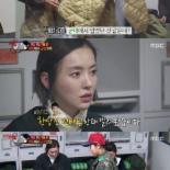 '진짜사나이 여군특집2' 이다희, '이런 후보생 처음이야' 소대장 놀라게 한 이유는?