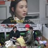 '진짜사나이 여군특집2' 이다희, 한상진 조언에 깔깔이까지 미리 준비 '폭소'