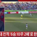 한국 이라크, '중동킬러' 선수들 골문 흔드나?