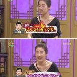 """유호정 이재룡 부부, 싸움도 닭살...""""남편이 사과를 너무 잘해"""""""
