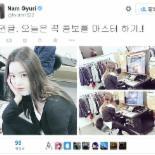 """남규리, 철권7 고수 맞네.. """"오늘은 콤보 마스터!"""""""