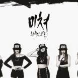 포미닛, 타이틀곡 '미쳐' 확정..개인 티저 최초공개 '아찔'