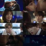 킬미힐미' 황정음 지성, 로맨틱 2단 키스로 '본격 로맨스' 시작 알려