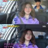 런닝맨 김원준 김지수, '제 2의 월요커플' 탄생 조짐...달고나로 형성된 핑크빛기류