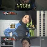 '진짜 사나이' 여군특집.. 윤보미·강예원 반전매력으로 시선집중