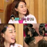 해피투게더3 김혜은, 높은 수위의 키스신에 분노한 남편 '5일 동안 말안해'